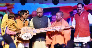 UPCM ने मुख्यमंत्री समग्र ग्राम विकास योजना का शुभारम्भ किया