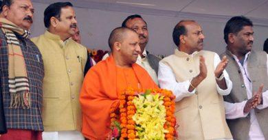 UPCM ने गोरखपुर में पूर्वांचल बैंक की 25 नई बैंक शाखाओं का शुभारम्भ किया