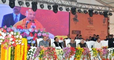 UPCM ने लखनऊ जनपद की 941.96 करोड़ रु. की 109 परियोजनाओं का लोकार्पण एवं शिलान्यास किया