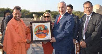 UPCM ने ताज-नगरी आगरा में किया इज़राइल प्रधानमंत्री का स्वागत