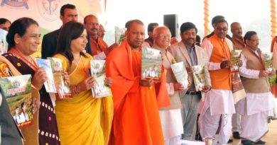 UPCM ने 'समुत्कर्षा' शिविर का उद्घाटन और पुस्तक का विमोचन किया