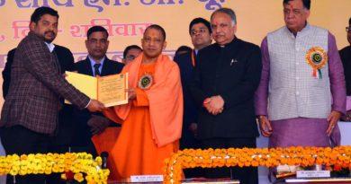 UPCM ने कानपुर के HBTU में विभिन्न कार्यों का शिलान्यास और लोकार्पण किया