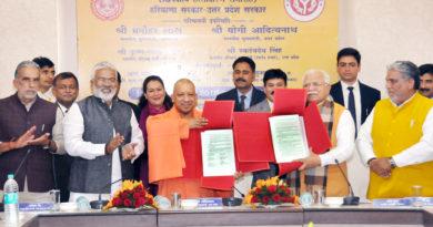 UPCM ने हरियाणा में 32वें अन्तर्राष्ट्रीय सूरजकुण्ड मेले का उद्घाटन किया