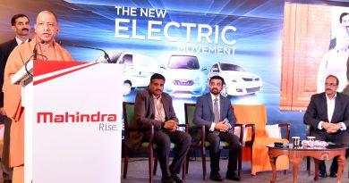 UPCM ने इलेक्ट्रिक वाहनों के कार्यक्रम का शुभारम्भ किया