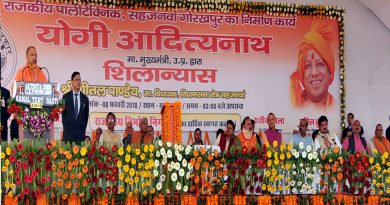 UPCM ने गोरखपुर में राजकीय पाॅलीटेक्निक के भवनों का शिलान्यास किया