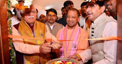 UPCM और हरियाणा CM ने गोबर गैस संयंत्र का उद्घाटन किया