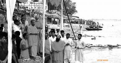 UPCM पुनर्जीवित करेंगे प्रदेश की पवित्र विलुप्त नदियां