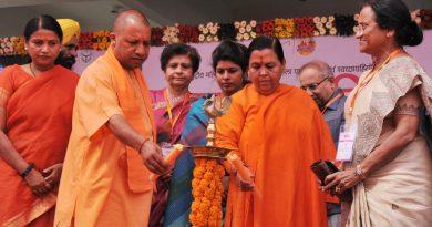 UPCM ने अंतर्राष्ट्रीय महिला दिवस पर प्रदेश की महिलाओं को हार्दिक बधाई दी