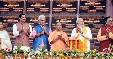 UPCM, PM ने वाराणसी में विभिन्न योजनाओं का शिलान्यास और लोकार्पण किया