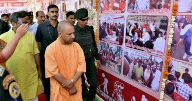 UPCM ने फिरोजाबाद में किया विभिन्न योजनाओं का शिलान्यास-लोकार्पण