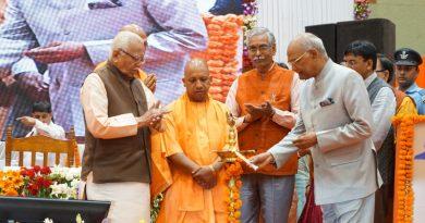 UPCM, राष्ट्रपति ने किया वाराणसी में विभिन्न परियोजनाओं का शिलान्यास