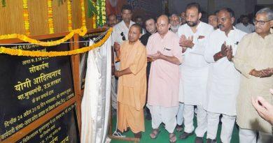 UPCM ने सुलतानपुर में 'राष्ट्रीय पंचायती राज दिवस' कार्यक्रम के दौरान विभिन्न परियोजनाओं का लोकार्पण और शिलान्यास किया