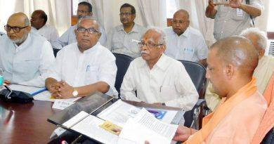 UPCM ने गोरखपुर में महापौर, नगर आयुक्त और नगर निगम के पार्षदों के साथ बैठक की