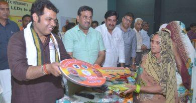 UPCM सरकार के ऊर्जा मंत्री ने मथुरा में 'ग्राम शक्ति दिवस' का शुभारम्भ किया