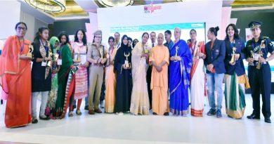 UPCM HT वुमेन अवार्ड-2018 के वितरण समारोह में शामिल हुए