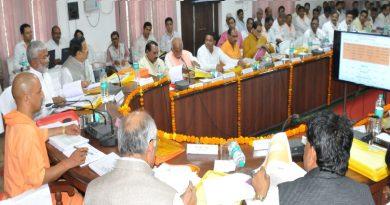 UPCM ने जालौन और हमीरपुर में कानून व्यवस्था एवं विकास कार्यों की समीक्षा बैठक की