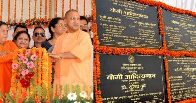 UPCM ने झांसी में विभिन्न परियोजनाओं का लोकार्पण और शिलान्यास किया