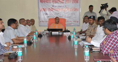 UPCM ने गोरखपुर में व्यापारियों, उद्यमियों और अधिकारियों की संयुक्त बैठक की