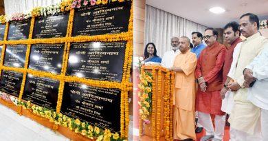 UPCM ने Dr. B.R आंबेडकर की जयन्ती पर 'ग्राम स्वराज अभियान' का शुभारम्भ किया