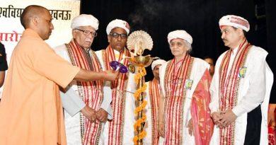 UPCM डाॅ. शकुन्तला मिश्रा राष्ट्रीय पुनर्वास विश्वविद्यालय के चतुर्थ दीक्षांत समारोह में शामिल हुए