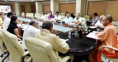 UPCM ने वीडियो काॅन्फ्रेंसिंग के माध्यम से प्रदेश के जनपदों में फसल ऋण मोचन योजना की प्रगति की समीक्षा बैठक की