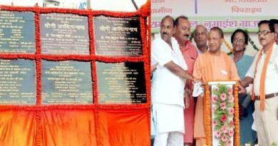 UPCM ने गोरखपुर में वाॅटर SPORTS काॅम्पलेक्स का शिलान्यास और रामगढ़ताल बोट जेटी के जीर्णोद्धार का लोकार्पण किया