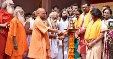 UPCM ने अयोध्या में जनकपुर से अयोध्या सीधी बस सेवा के स्वागत कार्यक्रम का दीप प्रज्ज्वलित कर शुभारम्भ किया