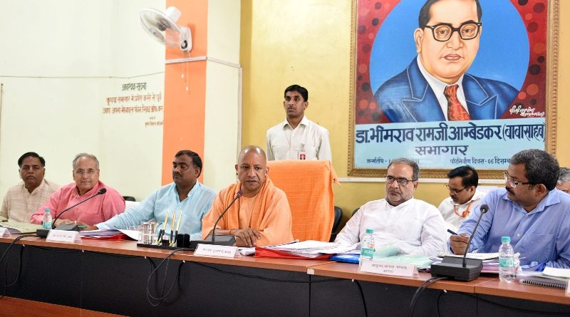 UPCM ने मैनपुरी के विकास कार्यों और कानून व्यवस्था की समीक्षा बैठक की
