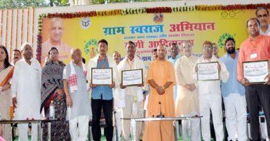 UPCM ने सीतापुर में 'ग्राम स्वराज अभियान' के अन्तर्गत ग्राम प्रधानों से सीधा संवाद किया
