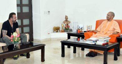 UPCM सेे फिल्म अभिनेता संजय दत्त नेे मुलाकात की