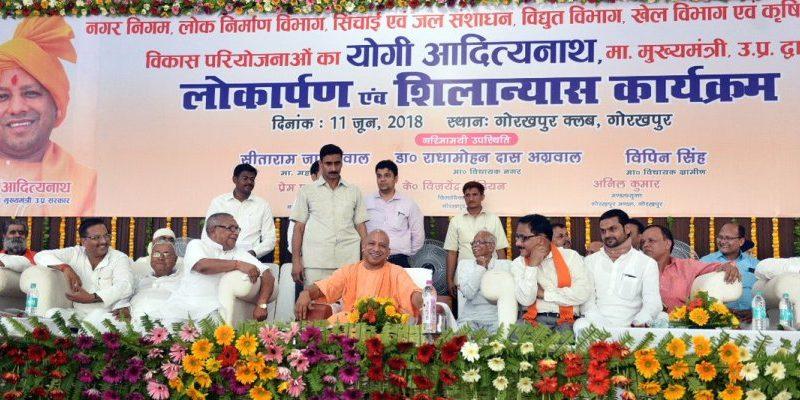 UPCM ने गोरखपुर में 73 परियोजनाओं का लोकार्पण और शिलान्यास किया