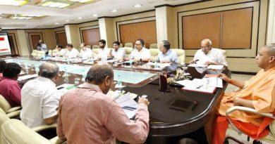 UPCM किसान ऋण मोचन योजना नॉन एनपीए, एनपीए और शिकायतों के निस्तारण की प्रगति की समीक्षा बैठक करते हुए