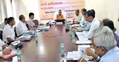 UPCM ने गोरखपुर में विभिन्न परियोजनाओं के निरीक्षण के साथ विकास एवं निर्माण कार्यों की समीक्षा बैठक की
