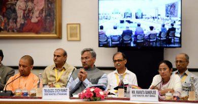 UPCM प्रधानमंत्री की अध्यक्षता में नीति आयोग की शासी परिषद की चतुर्थ बैठक में शामिल हुए