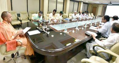UPCM ने प्रधानमंत्री फसल बीमा योजना की प्रगति की समीक्षा बैठक की