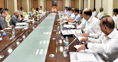 UPCM ने उत्तर प्रदेश ब्रज तीर्थ विकास परिषद की प्रथम बैठक की अध्यक्षता की