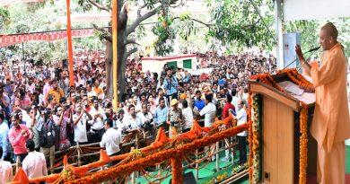 UPCM ने लखीमपुर खीरी में 'ग्राम प्रधानों से सीधा संवाद' कार्यक्रम को सम्बोधित किया