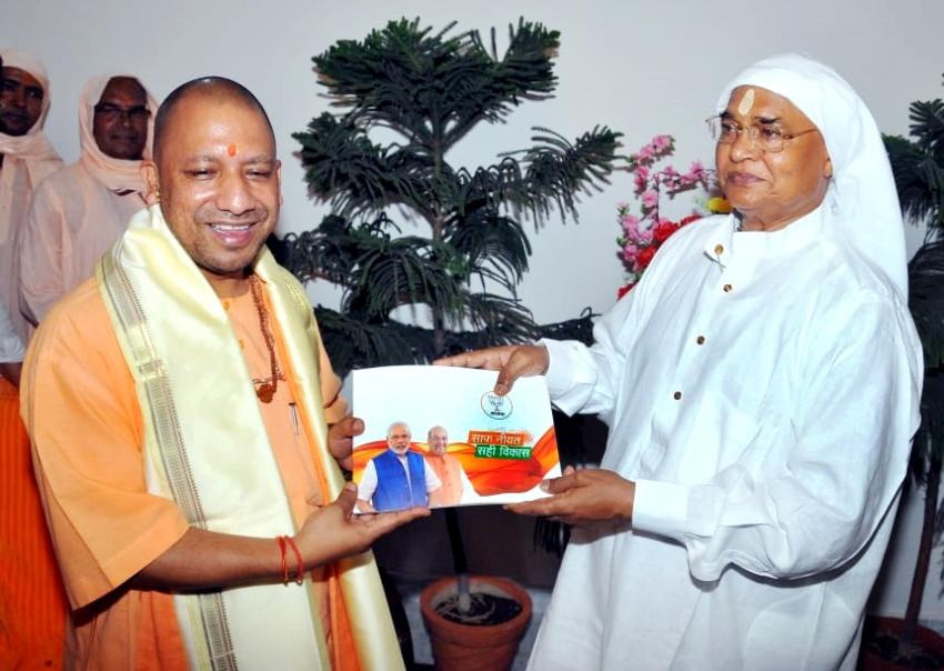 UPCM ने वाराणसी में सम्पर्क फार समर्थन के तहत श्री श्री 108 सद्गुरु शरणानंद परमहंस जी महराज से मुलाकात की