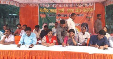 UPCM मंत्रिमंडल की राज्यमंत्री स्वाति सिंह ने चौपाल लगाकर जनता की समस्याएं सुनीं