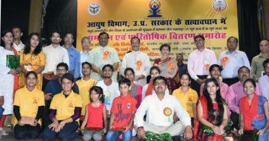 UP_Dy_CM 4th अंतर्राष्ट्रीय योग दिवस योग पखवाड़ा के समापन और पुरस्कार वितरण समारोह में शामिल हुए