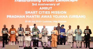 UPCM NEWS, PM मोदी ने 99 परियोजनाओं का लोकार्पण और शिलान्यास किया