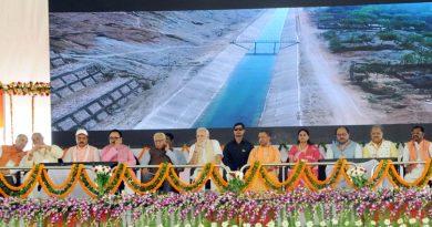 UPCM NEWS, PM ने मीरजापुर में विभिन्न विकास परियोजनाओं का लोकार्पण और शिलान्यास किया