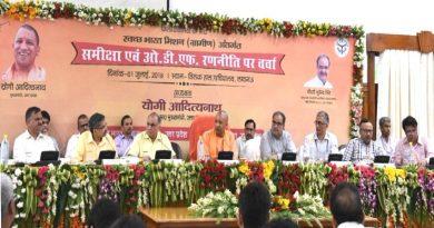 UPCM ने प्रदेश के सभी DM के साथ स्वच्छ भारत मिशन अंतर्गत समीक्षा और O.D.F राजनीति पर चर्चा की