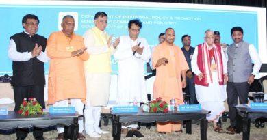 UPCM कानपुर में आयोजित IMLDAP-2017 कार्यक्रम में शामिल हुए