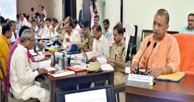 UPCM ने औरैया की कानून व्यवस्था और विकास कार्यों की प्रगति की समीक्षा बैठक की