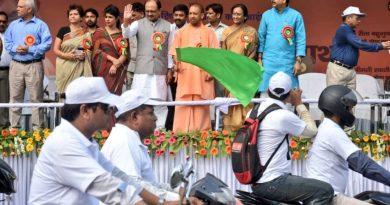 UPCM ने विश्व जनसंख्या दिवस के अवसर पर 'जागरूकता रैली' को झण्डी दिखाकर रवाना किया