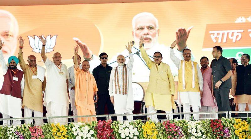 UPCM NEWS, PM मोदी ने शाहजहांपुर में 'किसान कल्याण रैली' को सम्बोधित किया