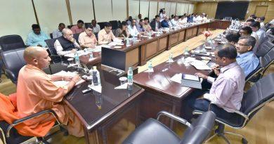 UPCM ने शासन की प्राथमिकताओं और विकास कार्यक्रमों को जनसामान्य तक पहुंचाने के निर्देश दिए