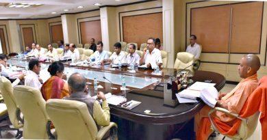 UPCM ने UP राज्य आपदा प्रबंध प्राधिकरण के सशक्तीकरणके सम्बन्ध में प्रस्तुतिकरण का अवलोकन किया