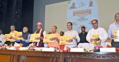 UPCM ने 'स्वच्छ सर्वेक्षण ग्रामीण-2018' और 'वृहद स्वच्छता अभियान' कार्यक्रम का शुभारम्भ किया